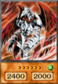 AlectorSovereignofBirds-EN-Anime-5D.png