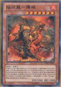 BlasterDragonRulerofInfernos-GS06-TC-C