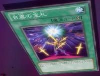 CardofEndurance-JP-Anime-ZX