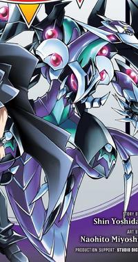 DarkAnthelionDragon-EN-Manga-AV-color
