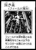 DeepForest-JP-Manga-R