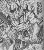 Diabound-Form2-JP-Manga-NC