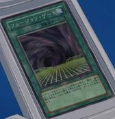 FusionGate-JP-Anime-GX