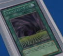 Episode Card Galleries:Yu-Gi-Oh! GX - Episode 011 (JP)