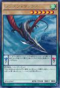 Lancephorhynchus-EP15-JP-R