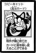 Mimicat-JP-Manga-DM