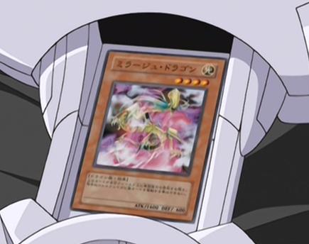 File:MirageDragon-JP-Anime-GX.png