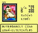 Niwatori (DM2)