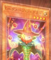 PerformageDamageJuggler-JP-Anime-AV
