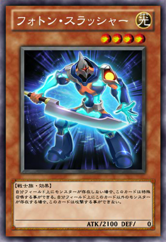 File:PhotonThrasher-JP-Anime-ZX.png
