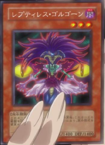 File:ReptilianneGorgon-JP-Anime-5D.png