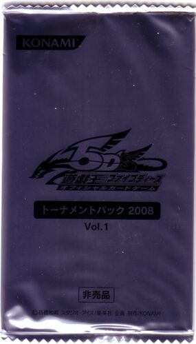 Tournament Pack 2008 Vol.1