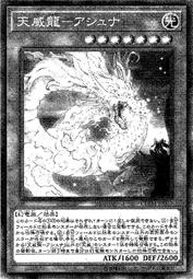 TenyiSpiritAshuna-JP-Manga-OS