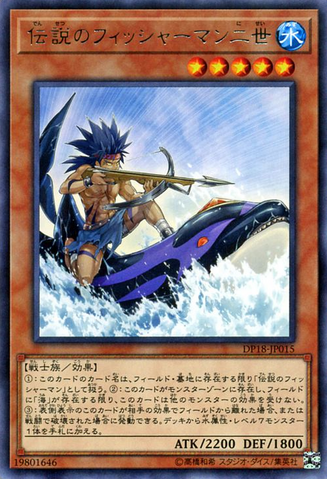 File:TheLegendaryFishermanII-DP18-JP-R.png