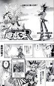 YGORChapter044