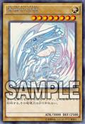 BlueEyesWhiteDragon-TRC1-JP-OP