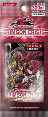 Crimson Crisis 2-Pack Set
