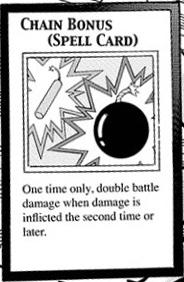 File:ChainBonus-EN-Manga-AV.png