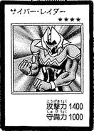 CyberRaider-JP-Manga-DM
