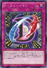 DFusion-JP-Anime-AV