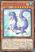 DragonmaidNudyarl-DBMF-JP-C