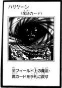 GiantTrunade-JP-Manga-R