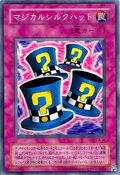 MagicalHats-CA-JP-SR