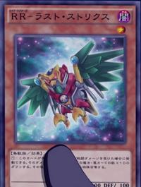 RaidraptorLastStrix-JP-Anime-AV