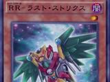 Episode Card Galleries:Yu-Gi-Oh! ARC-V - Episode 075 (JP)