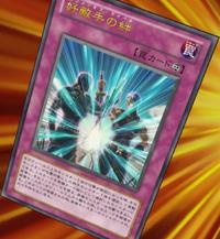 RivalsUnite-JP-Anime-ZX