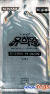 TP03-BoosterKR