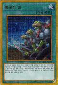 TiesoftheBrethren-MB01-KR-MLGR-1E