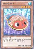 TinGoldfish-CPZ1-KR-R-1E