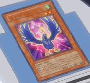 Unibird-JP-Anime-5D