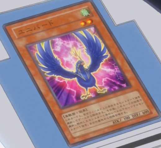 File:Unibird-JP-Anime-5D.png