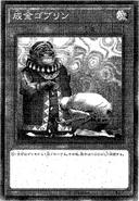 UpstartGoblin-JP-Manga-OS