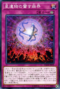 WorldLegacyCollapse-DANE-JP-C
