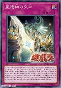 WorldLegacysMindMeld-CYHO-JP-OP