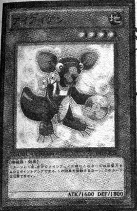 File:AyeIron-JP-Manga-DZ.jpg