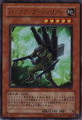 BackupWarrior-DDY2-JP-UR