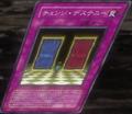 ChangingDestiny-JP-Anime-5D.png