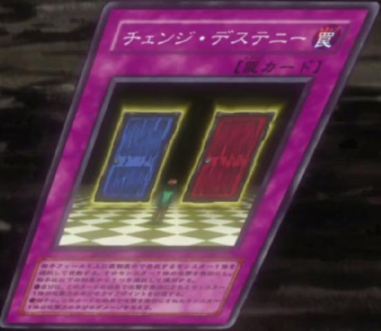 File:ChangingDestiny-JP-Anime-5D.png