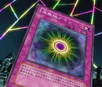EmptyMachine-JP-Anime-5D