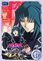 GX DVD 37