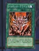 GenesisCrisis-JP-Anime-GX