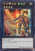 HeroicChampionKusanagi-ABYR-TC-ScR