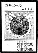 Pillroach-JP-Manga-DM