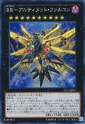 RaidraptorUltimateFalcon-SHVI-JP-SR