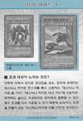 StrategyCard4-DP05-KR