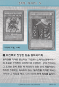StrategyCard5-DP05-KR